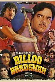 Download Billoo Baadshah (1989) full movie in hindi