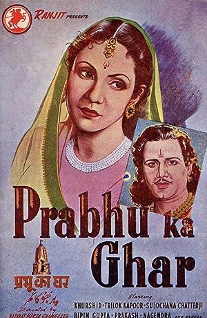 Prabhu Ka Ghar movie, song and  lyrics