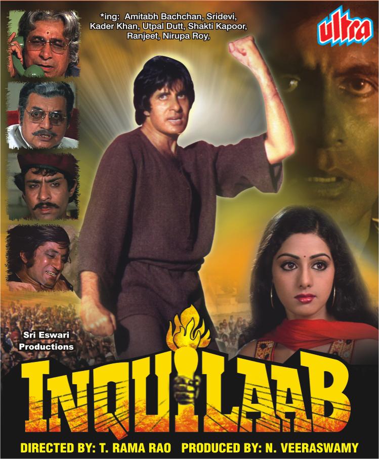 Inquilaab (1984)