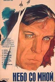 Nebo so mnoy (1975)