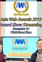 Asia Web Awards 2019