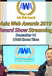 Asia Web Awards 2019 Poster