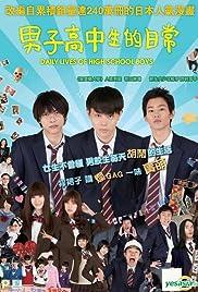 Danshi kôkôsei no nichijô(2013) Poster - Movie Forum, Cast, Reviews