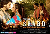 Teesra shabd: The Shadow of a Woman (2013)