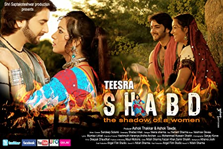All hollywood movies list free download Teesra shabd: The Shadow of a Woman [4k]