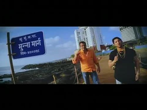 Lage Raho Munna Bhai trailer