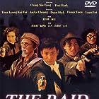 Cai shu zhi heng sao qian jun (1991)