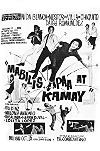 Mabilis... Paa at kamay full movie download in hindi