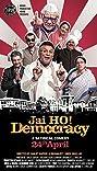 Jai Ho! Democracy (2015) Poster