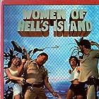 Hell Hole (1978)