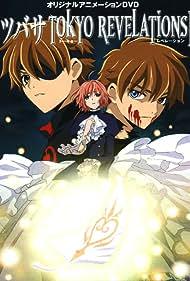 Tsubasa: Tokyo Revelations (2007)