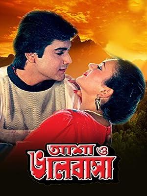 Shaktipada Rajguru (screenplay) Asha-o-Bhalobasha Movie