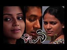 Piyavi (2012)