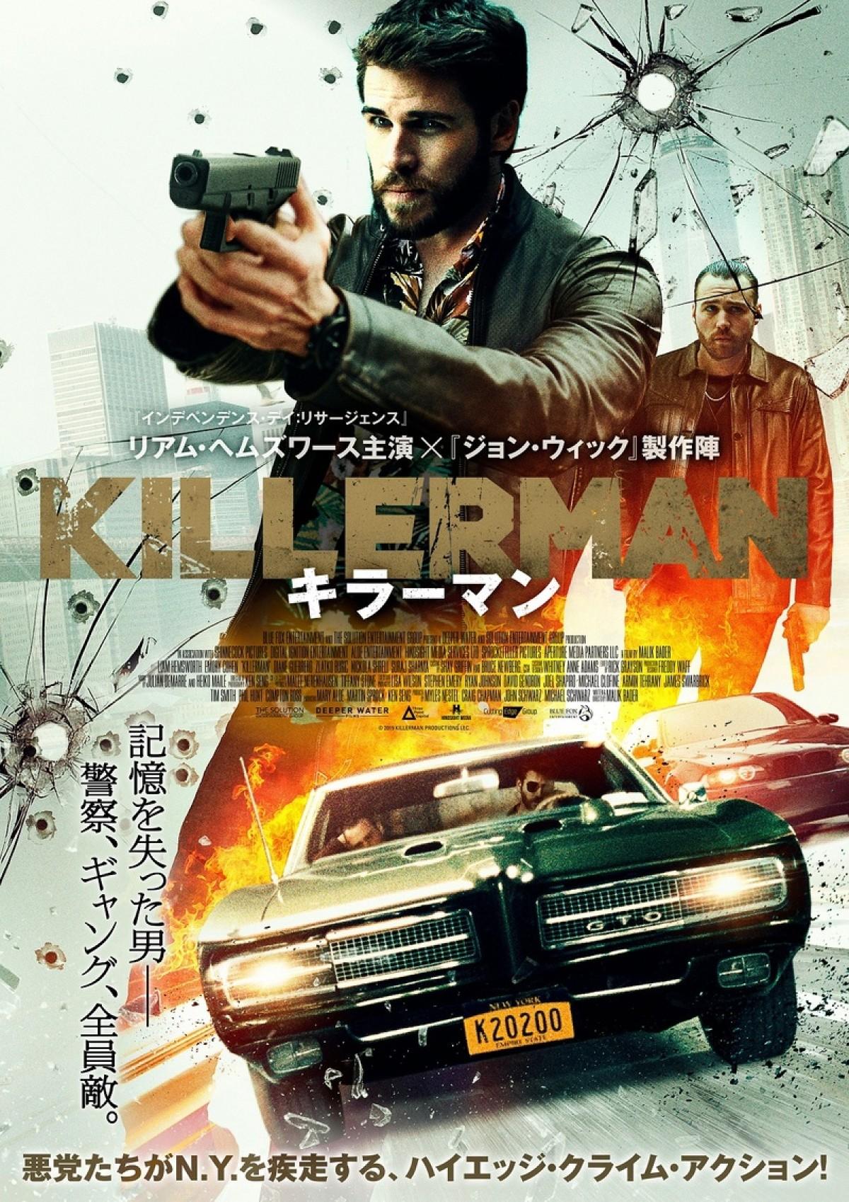 Killerman 2019 ORG Hindi Dual Audio 480p BluRay ESubs 400MB Download