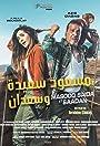 Masood Saida and Saadan