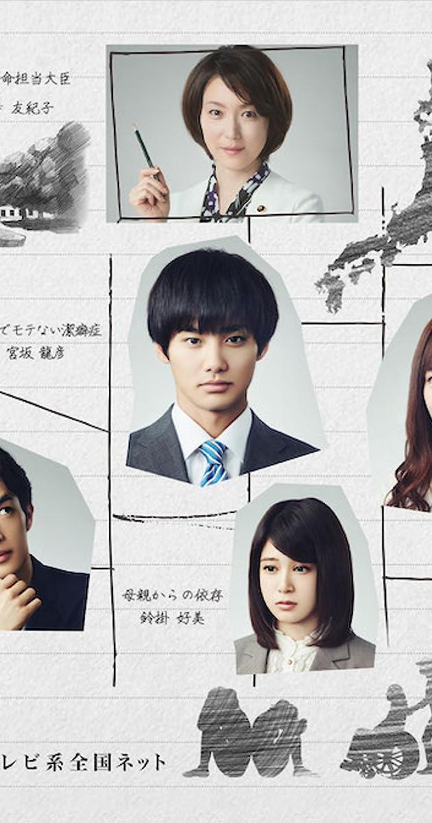 Download Kekkon Aite wa Chusen de or watch streaming online complete episodes of  Season1 in HD 720p 1080p using torrent