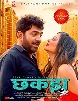 Chhakda movie, song and  lyrics