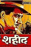 Shaheed (1965)