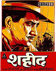 Movie direct download Shaheed by Manoj Kumar [Quad]
