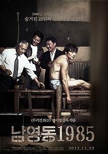 Neue englische Filme 2018 Liste kostenlos herunterladen National Security by Ji-yeong Jeong, Ji-yeong Jeong  [480x320] [640x480] [1080p]
