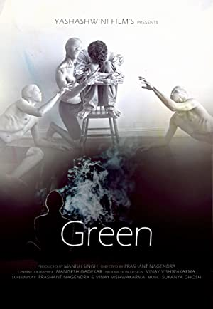 Green movie, song and  lyrics