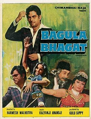Bagula Bhagat movie, song and  lyrics