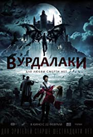 Vurdalaki / Vamps (2019) Streaming VF