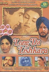 Primary photo for Long Da Lishkara