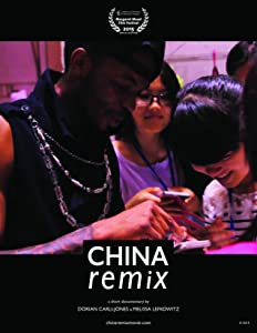 Good movie websites to watch online for free China Remix by [320x240]
