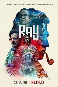 Manoj Bajpayee, Gajraj Rao, Kay Kay Menon, Ali Fazal, and Harshvardhan Kapoor in X-Ray: Selected Satyajit Shorts (2021)