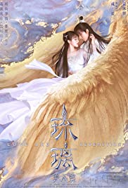 Love and Redemption Poster