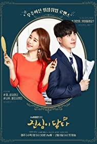 Lee Dong-Wook and Yoo In-Na in Jinsimi Dadda (2019)