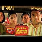 Mrs. & Mr. Sharma Allahabadwale (2010)