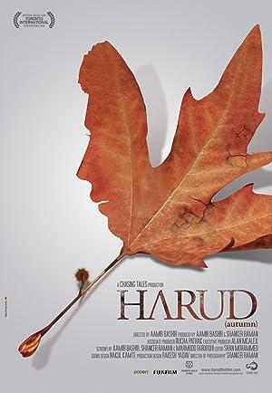 Harud | awwrated | 你的 Netflix 避雷好幫手!