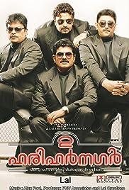 2 Harihar Nagar (2009) - IMDb