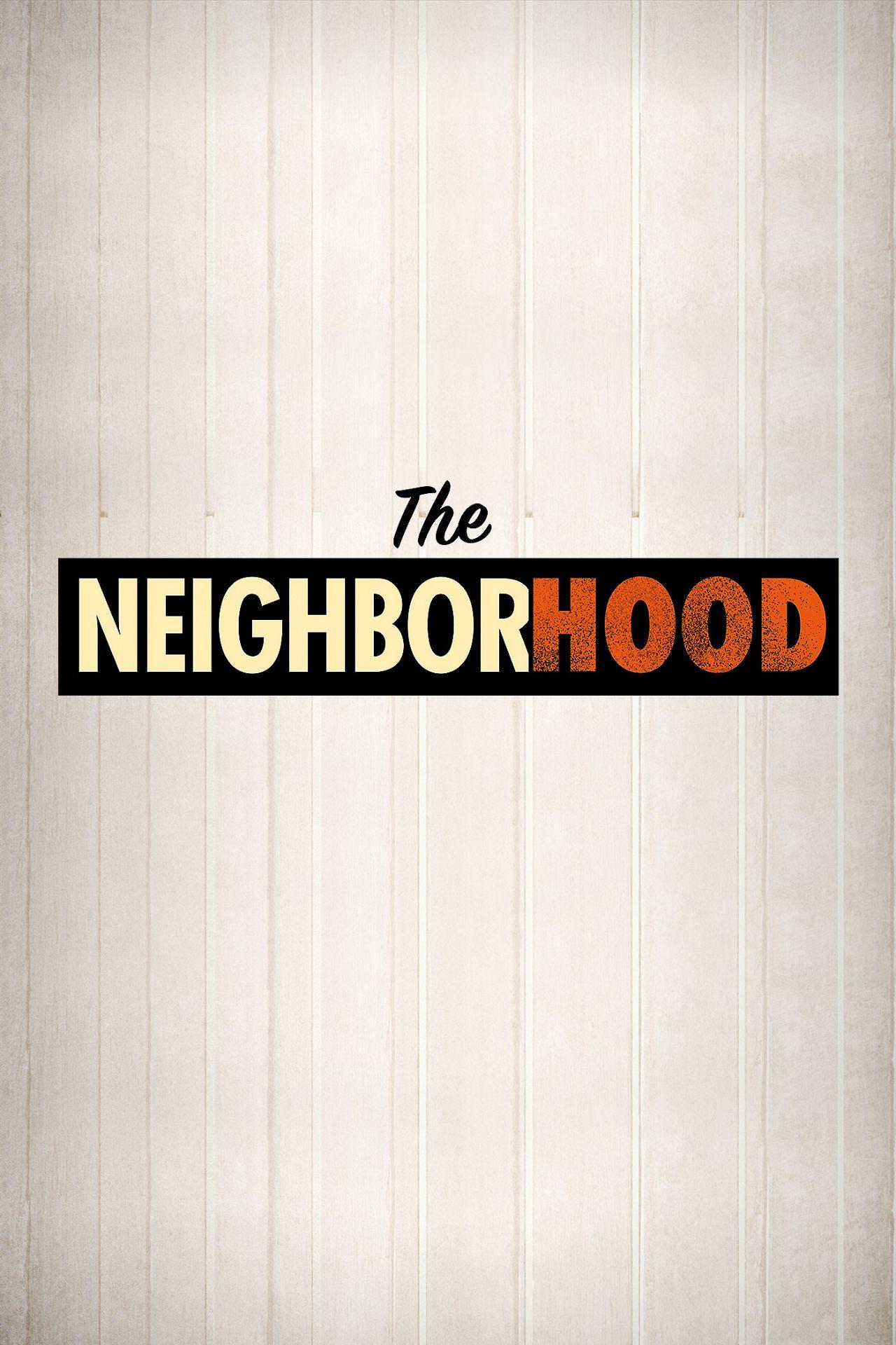 Kaimynystė 1 sezonas