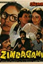 Zindagani (1986) Poster