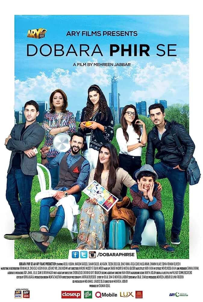 Dobara Phir Se (2016)