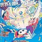 Kureyon Shinchan: Gekitotsu Rakugakingudamu to Hobo Shi-Ri no Yusha (2020)