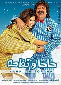 Best free movie website no downloads Haha we tofaha Egypt [360p]