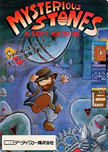 Watch english adult movies Mysterious Stones: Dr. Kick in Adventure [480i]