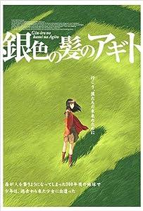 Torrents for movie downloads Gin-iro no kami no Agito by Kazuyoshi Katayama [BDRip]