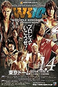 🏛️ Movie downloads unlimited NJPW Wrestle Kingdom 10 [Mpeg