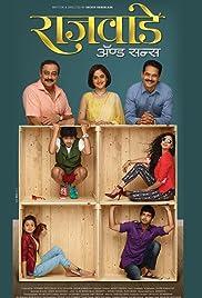 Rajwade and Sons Poster