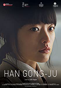 Best sites for mobile movie downloads Han Gong-ju [HDR]