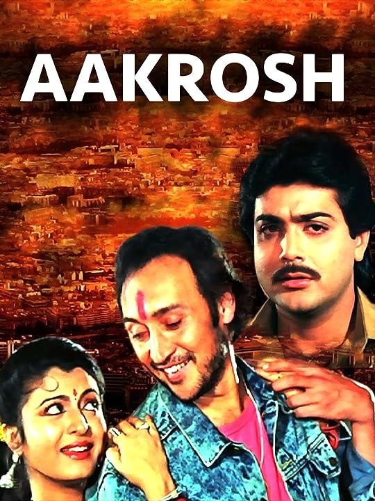 Aakrosh 1989