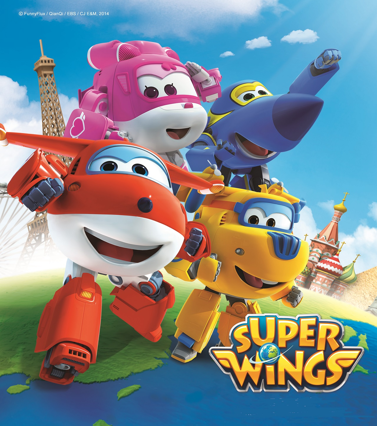 Super sparnai (1 sezonas) / Super Wings!