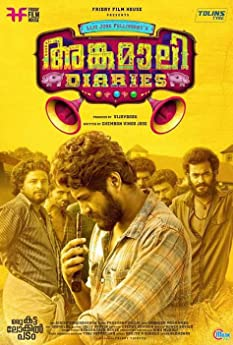 Angamaly Diaries (2017)