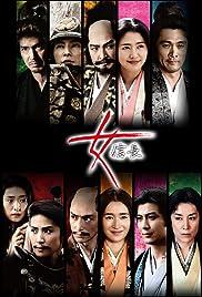 Onna Nobunaga Poster