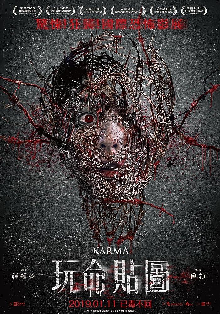 Karma (2019) Hindi 720p HDRip 400MB Free Download